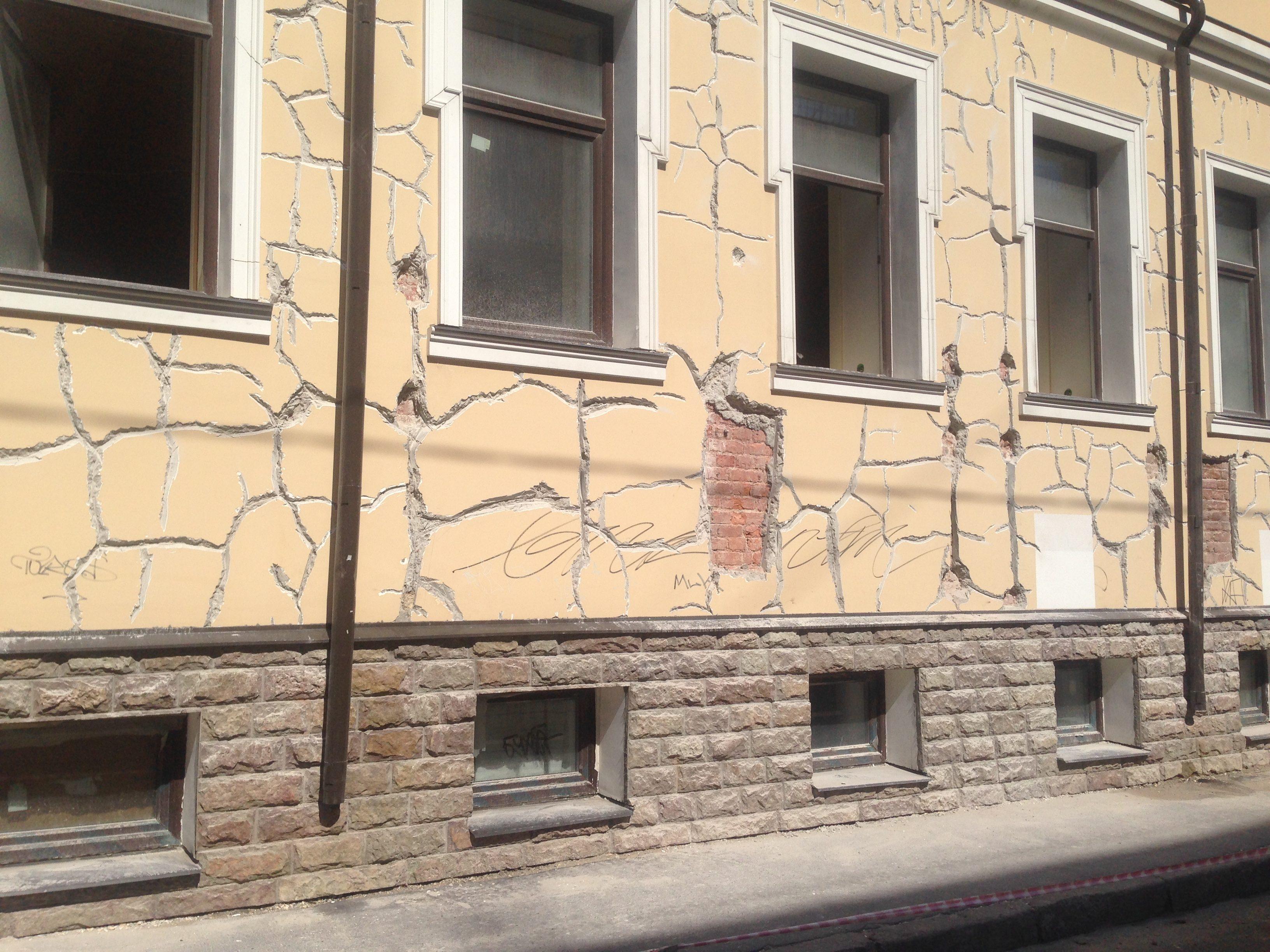 фото промерзания фасада убеждена, что канадский